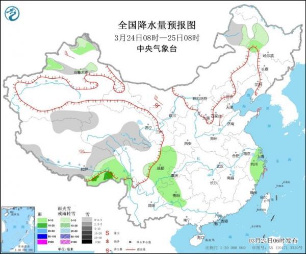 http://www.economicdaily.com.cn/uploads/allimg/210324/0P10H513-1.jpg