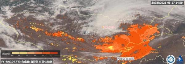 卫星之眼看沙尘:沙尘面积近40万平方公里 已经进入我国内蒙古
