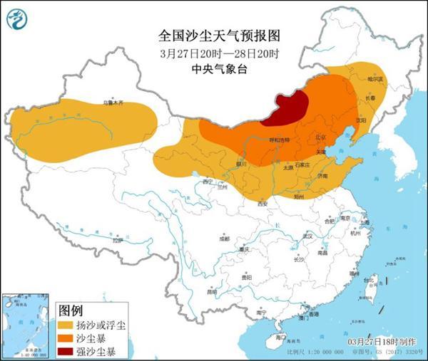 沙尘暴黄色预警 京津冀等15省区市将有沙尘天气
