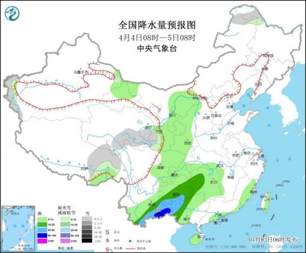 http://www.economicdaily.com.cn/uploads/allimg/210403/0910232N0-2.jpg