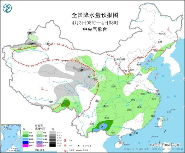 http://www.economicdaily.com.cn/uploads/allimg/210403/091023B48-1.jpg