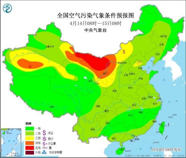 http://www.economicdaily.com.cn/uploads/allimg/210413/1100136091-1.jpg