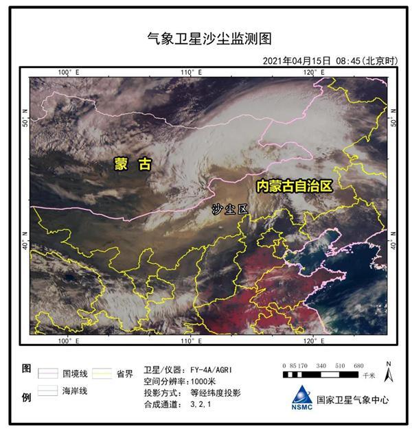 沙尘天气开始影响我国内蒙古中西部