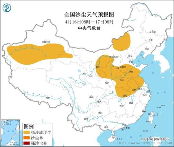 沙尘将南下至长江流域 华南局地有【大到暴雨】