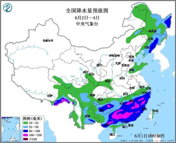 江南华南等地将有强降雨过程 北方地区多雷雨天气