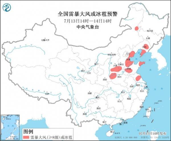 http://www.economicdaily.com.cn/uploads/allimg/210713/110345O46-1.jpg