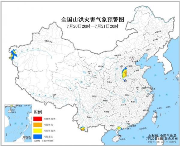 http://www.economicdaily.com.cn/uploads/allimg/210720/1Z243J54-2.jpg